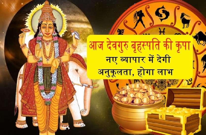 today rashifal 27 june 2019 aaj ka rashifal horoscope with