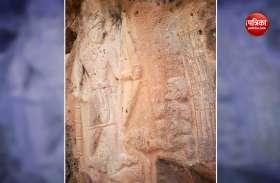 इराक के पहाड़ में मिले भगवान राम के निशान? इतिहासकारों ने जताया संदेह