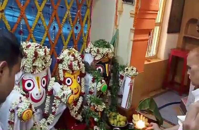 20 दिनों तक चलने वाला रथ यात्रा महोत्सव हुआ शुरू, भगवान जगन्नाथ की स्तुति के बाद कराया गया दूध से स्नान