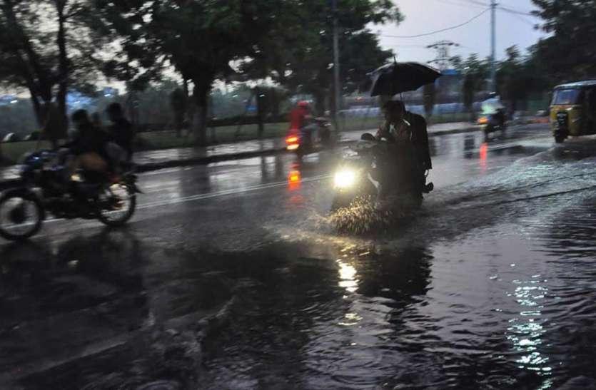 पच्चीस मिनट की बारिश से लोगों को मिली राहत, मौसम वैज्ञानिक ने बोली यह बात