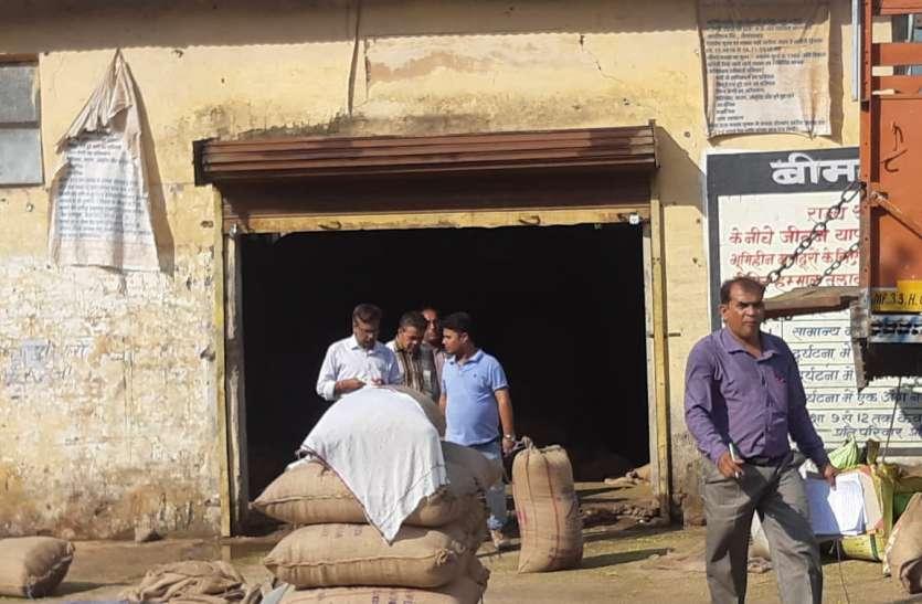 रायपुर सोसाइटी के गोदाम में रखा अनाज हो गया जब्त, यह है कारण