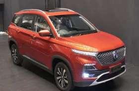 MG Hector कल होगी भारत में लॉन्च, 12 लाख से शुरू हो सकती है कीमत