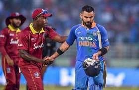 World Cup 2019: भारत के सेमीफाइनल की राह में रोड़ा बन सकती है वेस्टइंडीज, मैच पर बारिश का साया