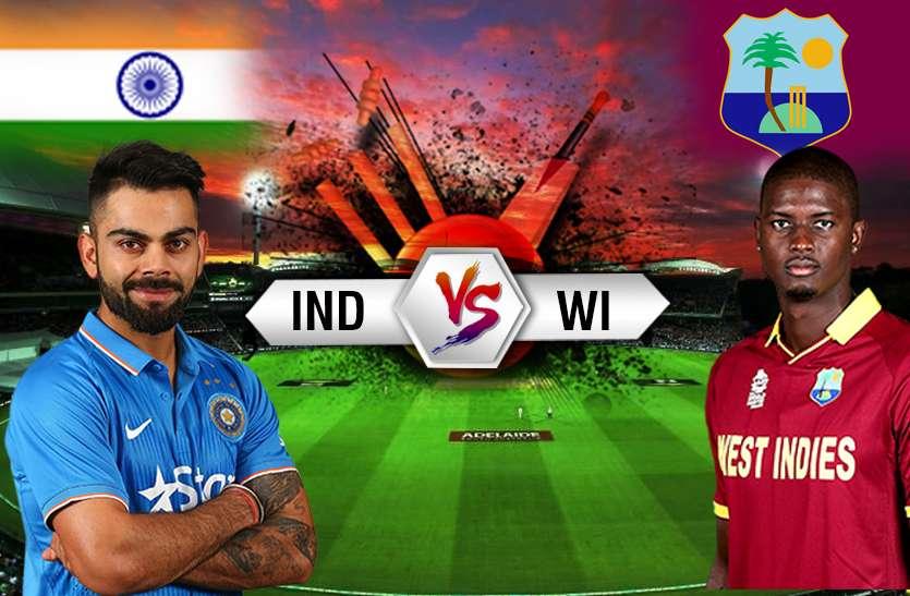 India Vs West Indies : 36 साल पुराने इतिहास को फिर देखना चाहता है जयपुर