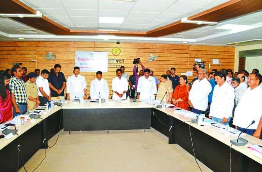 भाजपा विधायकों ने मंत्री के पास कांग्रेस विधायकों के बैठने पर ली आपत्ति