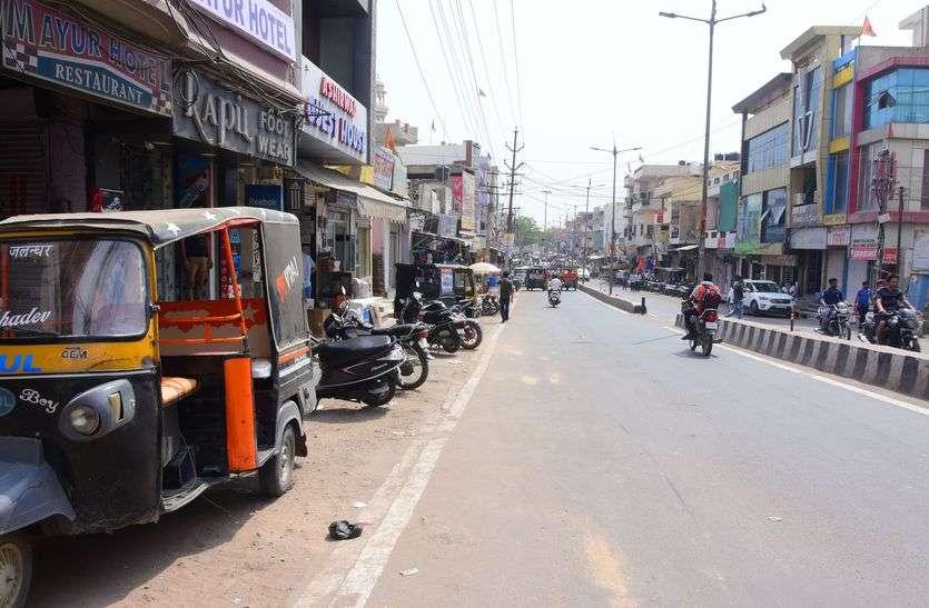 मार्बल नगरी किशनगढ़ की यातायात व्यवस्था पटरी पर आई,खुले-खुले दिखे मुख्य सडक़ मार्ग