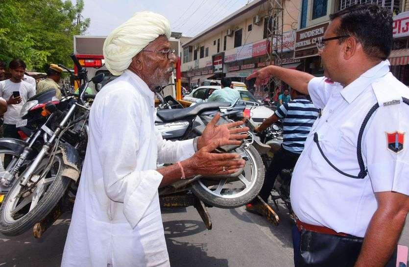किशनगढ़ में 16 वाहनों के काटे चालान