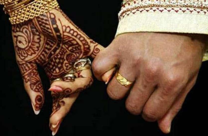 प्रेम विवाह करने वालों को संरक्षण नहीं, दो थानाधिकारियों पर होगी कार्रवाई