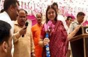 स्मार्ट सिटी में अब सुलतानपुर भी होगा शामिल, मेनका गांधी ने तैयार कराया डीपीआर
