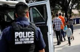 अमरीकी संसद ने $ 4.5 बिलियन आपातकालीन सीमा सहायता बिल पास किया