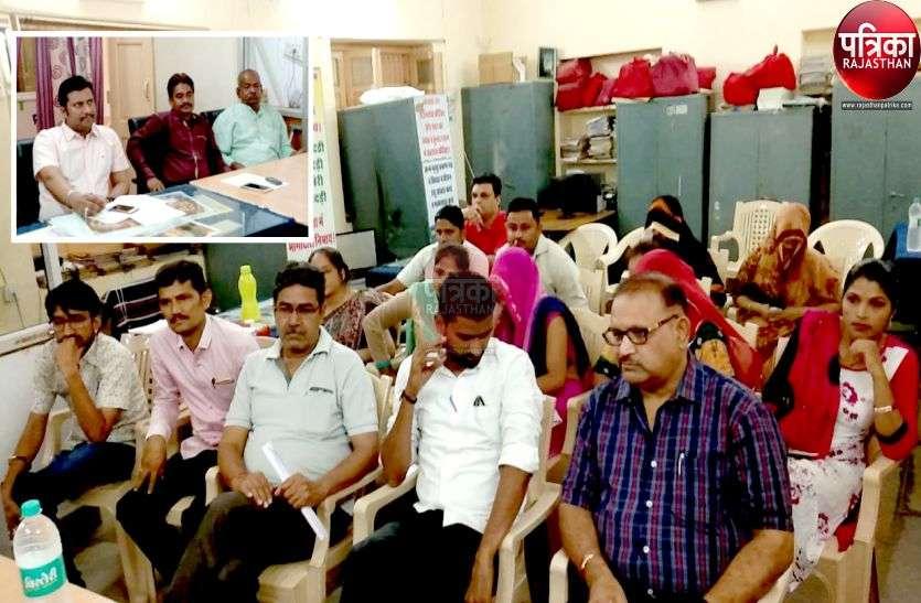 VIDEO : कुम्भलगढ़ नेशनल पार्क का बढऩे लगा विरोध, 28 जून को होगा प्रदर्शन, पालिका बोर्ड बैठक में लिया ये निर्णय