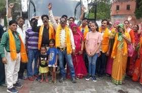 VIDEO : अमरनाथ के लिए पहला जत्था रवाना