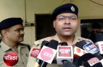 VIDEO: 9 साल के मासूम ने पुलिस को बताई पिता की करतूत, बहन के साथ करता था गलत काम