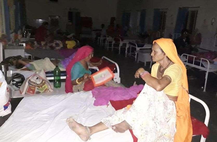 video: अस्पताल में नौ घंटे बन्द रही विद्युत आपूर्ति, गर्मी और उमस से परेशान मरीजों सहित परिजनों ने सडक़ पर बैठ कर गुजारी रात