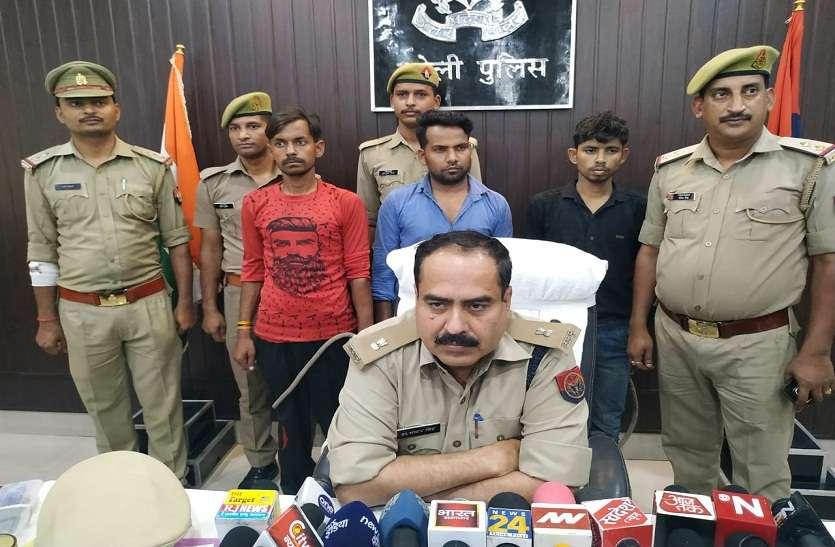 पुलिस और बदमाशों के बीच हुई मुठभेड़ के बाद चार बदमाश गिरफ्तार, लूट का माल बरामद