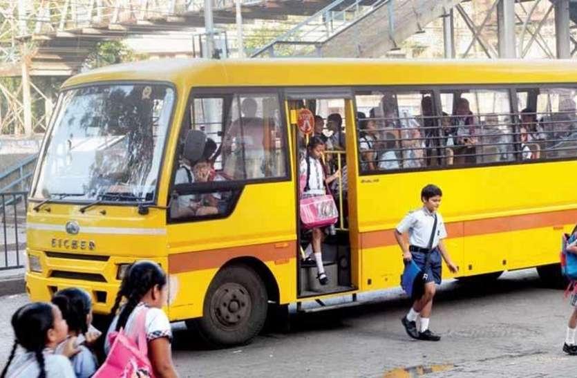 तीन स्कूल बसों के फिटनेस निरस्त, 6 से वसूला 25 हजार जुर्माना