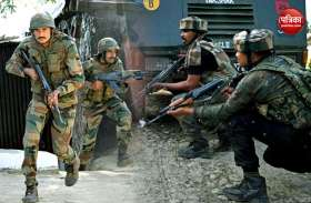 जम्मू-कश्मीर: त्राल के जंगलों में सुरक्षा बलों और आतंकियों के बीच मुठभेड़ जारी,  एक आतंकी ढेर