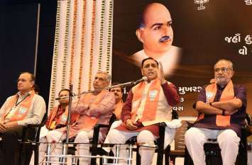 SURAT PICS : काला दिवस पर सूरत में बोले मुख्यमंत्री विजय रूपाणी