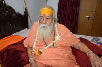 अयोध्या में राम जन्म भूमि पर कोई मस्जिद नहीं थीः स्वामी स्वरूपानंद