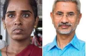थाईलैंड में फंसे तमिल युवक की मदद के लिए आगे आए विदेश मंत्री जयशंकर