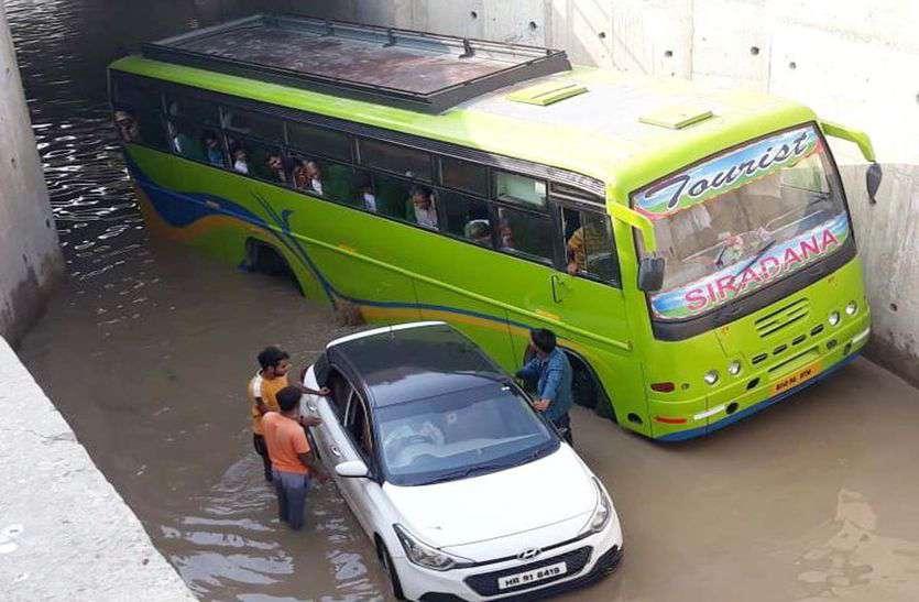 बरसात के पानी से भरे अंडरपास में फंसी बारातियों की बस, लोगों की अटकी सांसे