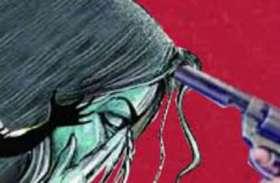 West Bengal, South 24 Parganas : बंदूक की नोंक पर महिला के साथ बलात्कार...