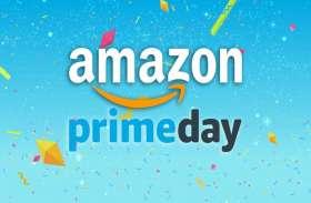 वीडियो: 15 जुलाई को Amazon Prime Day Sale का आगाज, इन प्रोडक्ट्स पर मिलेगा भारी डिस्काउंट