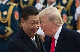 अमरीका ने की BRI प्रॉजेक्ट की निंदा, चीन ने जताया एतराज
