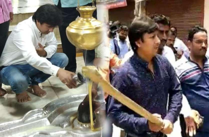 बैरक नंबर 6 में कैदियों के साथ बीती आकाश विजयवर्गीय की रात, 'बैटकांड' से पहले शिव मंदिर में की थी पूजा