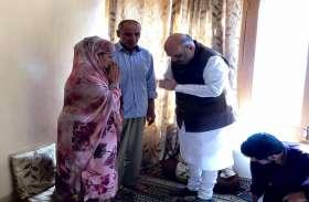 श्रीनगर:गृह मंत्री अमित शाह ने शहीद पुलिस अफसर के परिजनों से की मुलाकात