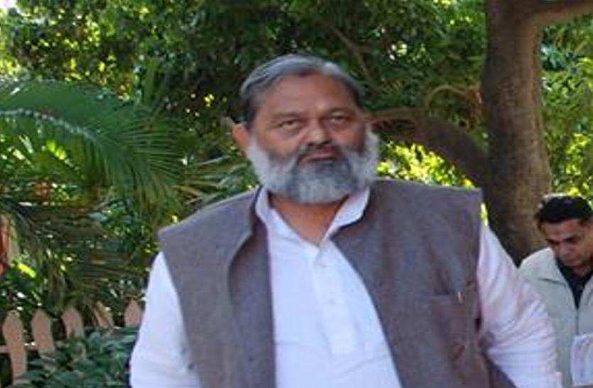 Haryana Doctor Vacancy 2019