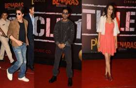 'Article 15' Special Screening: आयुष्मान खुराना की फिल्म देखने पहुंचे शाहरुख से लेकर तापसी, देखे फोटोज