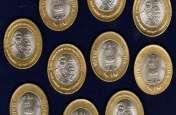 RBI ने जारी किया बयान, कहा- सभी तरह के सिक्के पूरी तरह से वैध हैं
