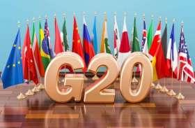 क्या है G-20, भारत के लिए क्यों है इतना अहम?