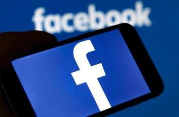 उत्तराखंड मुख्यमंत्री के ओएसडी समेत कई लोगों के फेसबुक अकाउंट हैक,आने लगे अश्लील मैसेज