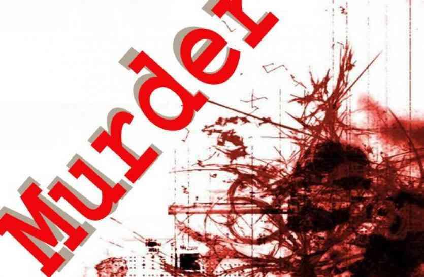 यूपी के इस जिले में एक बार फिर खेली गई खून की होली, दो भाइयों की पीट पीट कर हत्या