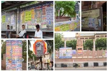 जोधपुर को बदरंग कर रहे पोस्टर, प्रशासन ने भी साध रखी है चुप्पी