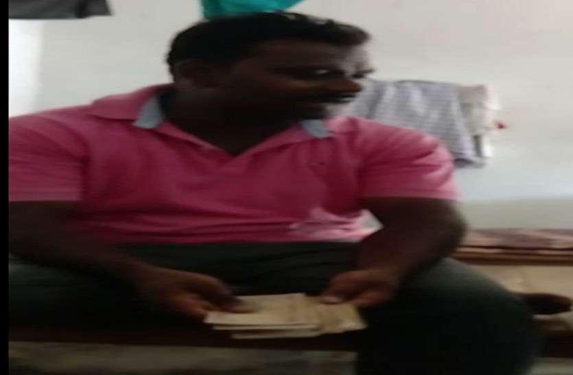 एक बार फिर खाकी ने किया शर्मसार, सिपाही का रिश्वत लेते वीडियो वायरल