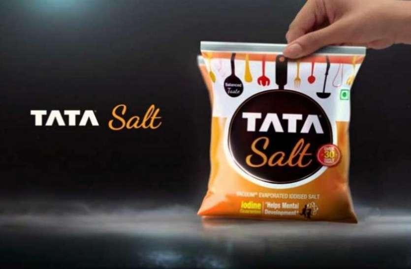 TATA ने कहा - खाने के लिए सुरक्षित है कंपनी का नमक, पर्याप्त मात्रा में केमिकल्स का इस्तेमाल