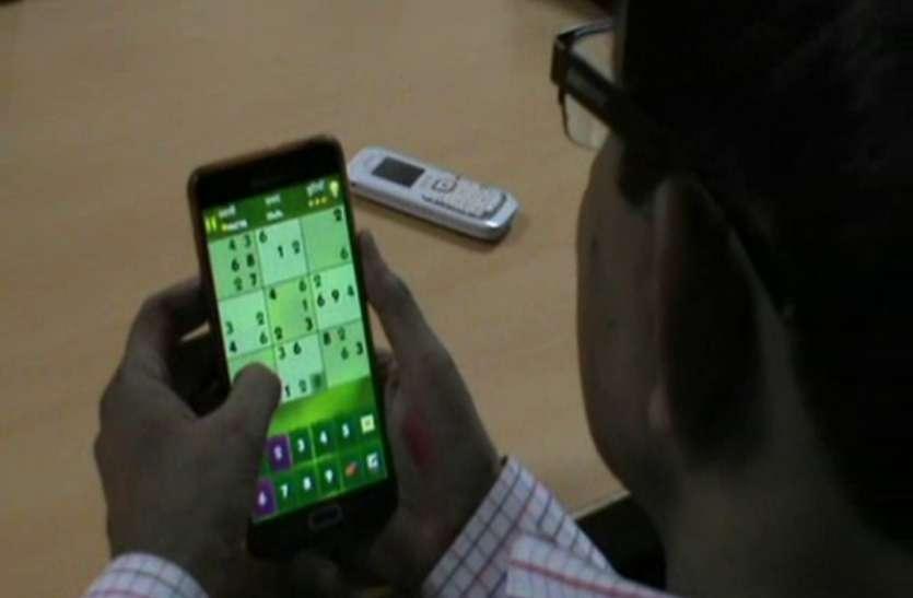 डिब्बा सहित मोबाइल जमा करते ही मिलेगी ब्याज समेत राशि, जानें क्या है माजरा