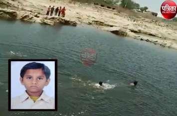 VIDEO : खुले में शौचमुक्त अभियान पर सवाल, काश! घर में शौचालय होता तो बच जाती मासूम रवि की जान