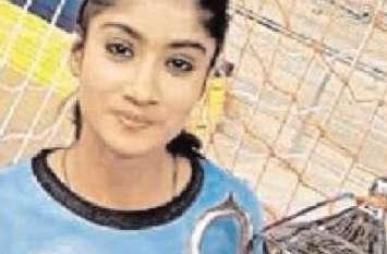 शहर की बेटी ने रोशन किया नाम, दर्जी की बेटी भारतीय हैंडबॉल टीम में शामिल