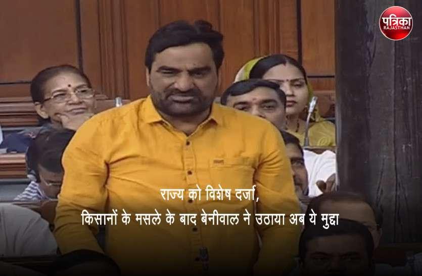 नागौर सांसद हनुमान बेनीवाल ने ताऊसर में आरयूबी बनाने को लेकर रेल मंत्री को लिखा पत्र