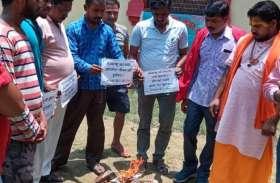 राम नगरी में तंबाकू गुटखा बिक्री पर लगे रोक