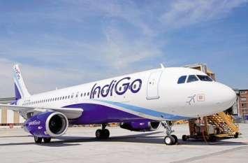 Indigo ने शुरू की प्रयागराज के लिए नई फ्लाइट, प्रथम यात्री को उपहार देकर किया स्वागत