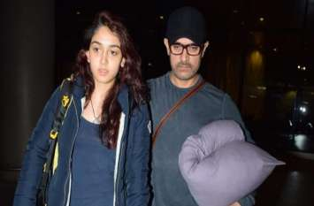 आमिर खान की बेटी इरा का ब्वॉयफ्रेंड संग वीडियो हुआ वायरल, दोनों बाहों में बाहें डाल कर रहे...