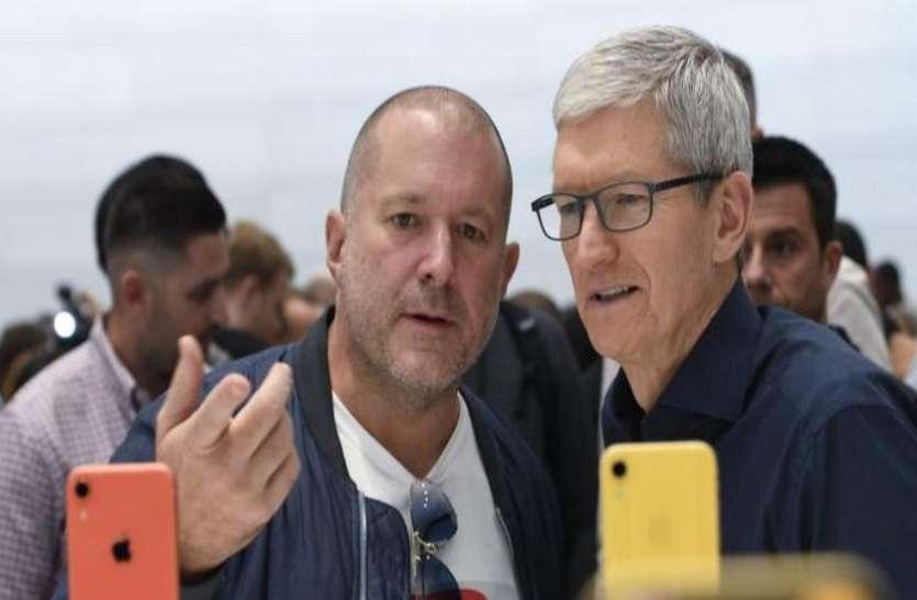 Jony Ive ने छोड़ा Apple कंपनी, अपने डिजाइन से दुनिया को कायल करने के लिए मशहूर