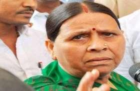 बिहार: तेजस्वी के गायब होने वाले सवाल पर भड़कीं मां राबड़ी, RJD विधायक का बड़ा बयान