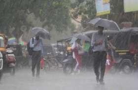 आसमान में छाए काले बादल, मौसम विभाग ने जारी की भारी बारिश की चेतावनी