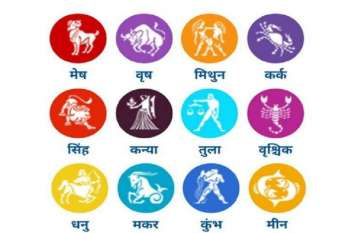 मेष, वृषभ, मिथुन, कर्क, सिंह, कन्या, तुला, वृश्चिक, धनु, मकर, कुंभ व मीन राशि का 19 जुलाई 2019 का राशिफल